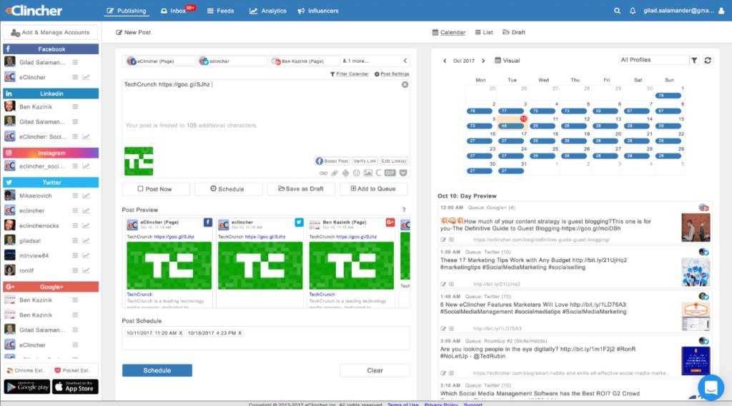 E-Clincher -Best Social Media Management Tools